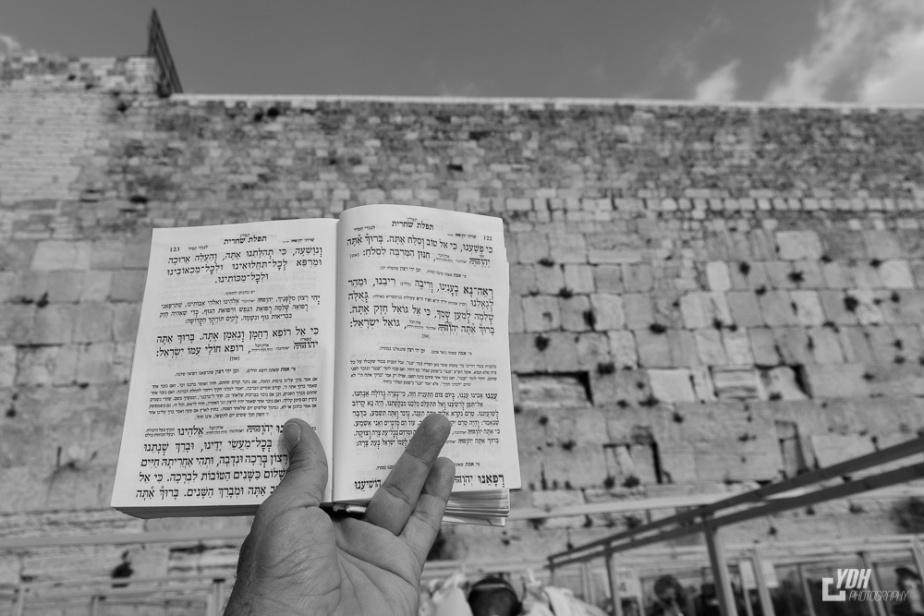 ירושלים ערב פורים